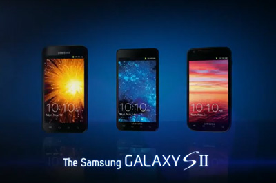 galaxy_s_2_iphone_mock_teaser