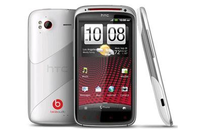 HTC Sensation XE Teaser