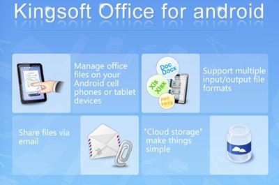 Kingsoft Office Teaser
