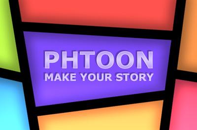 photoon_hd_teaser