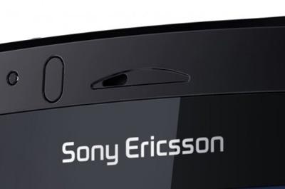 Sony Ericsson Xperia Arc HD Teaser