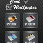 3D Wallpaper Collection