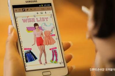 galaxy_note_korea_teaser