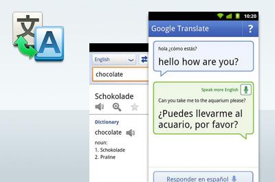 Google Übersetzer Teaser