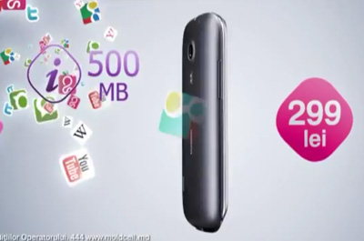 huawei_sonic_moldcell_teaser