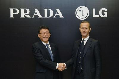 LG Prada 3.0 Teaser
