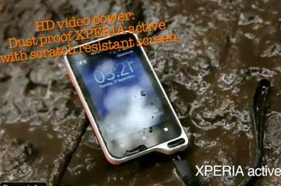 xperia_active_dust_teaser