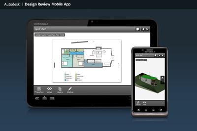 Autodesk Design Review Teaser