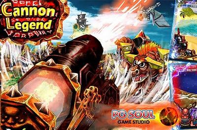cannon_legend_teaser