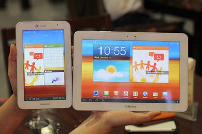 Samsung Galaxy Tab 7.0 Plus weiß Teaser