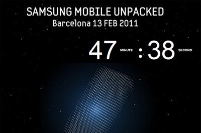samsung_unpacked_mwc12_teaser