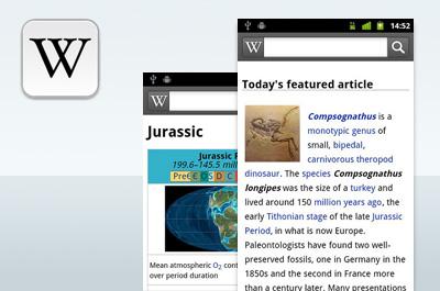 Wikipedia Teaser