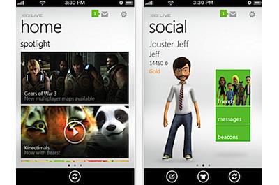 Xbox Live Teaser
