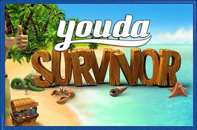 Youda Survivor Teaser