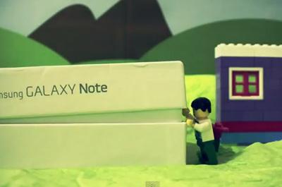 galaxy_note_lego_teaser