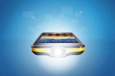 Samsung Galaxy Beam Teaser