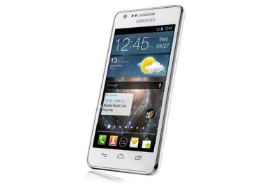 Samsung Galaxy S 2 Plus Teaser
