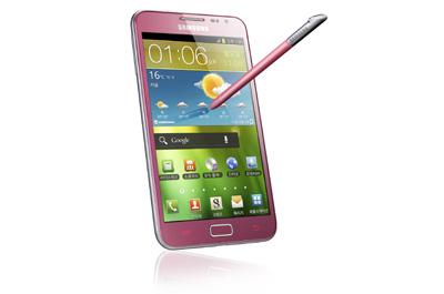 Samsung Galaxy Note pink Teaser