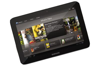 Samsung Galaxy Tab 2 10.1 Teaser
