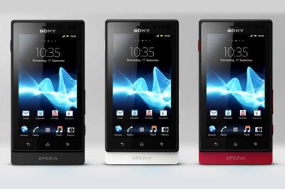 Sony Xperia sola Teaser