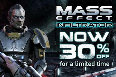 mass_effect_infriltrator_teaser