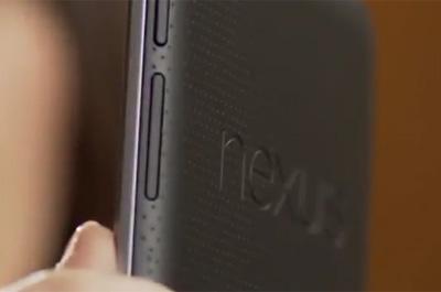 nexus_7_teaser4