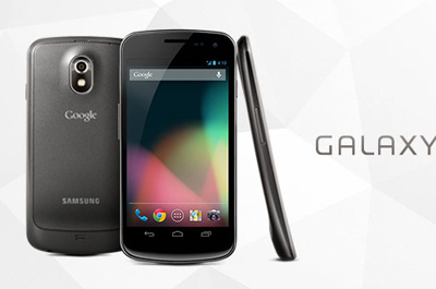 galaxy_nexus_back_teaser
