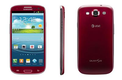 Samsung Galaxy S 3 Garnet Red Teaser