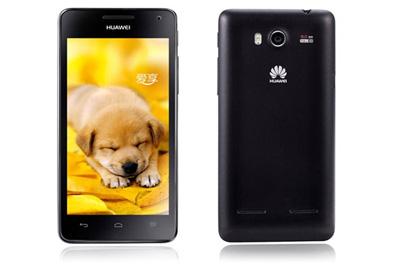 Huawei Honour 2 Teaser