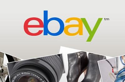 Ebay Teaser