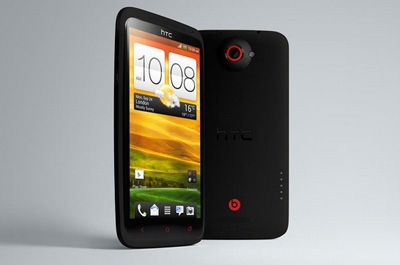 HTC One X Plus Teaser
