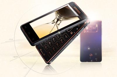 Samsung Dual Creen Flip Teaser
