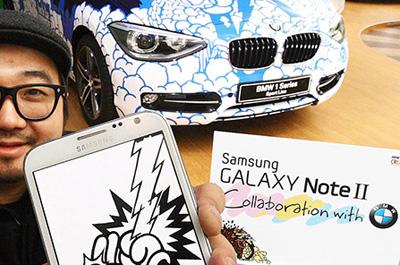 Samsung Galaxy Note 2 Teaser