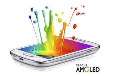 Samsung Galaxy S 3 Mini Teaser