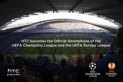 htc_cl_teaser