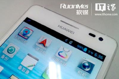 Huawei Ascend D2 Teaser