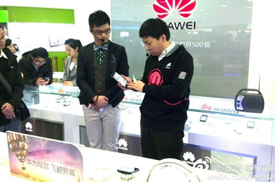 Huawei Ascend Mate Teaser