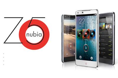 ZTE Nubia Z5 Teaser