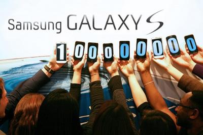 100 Millionen Galaxy S