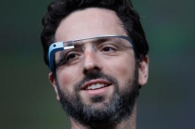 Google Glass Teaser