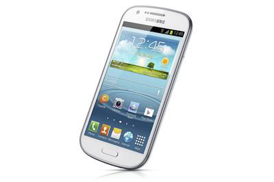 Samsung Galaxy Express Teaser