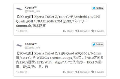 sony_xperia_tablet_z_teaser