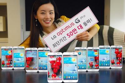 LG Optimus G Pro Teaser