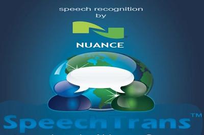 nuance_teaser