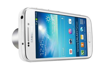 Samsung Galaxy S 4 Zoom Teaser