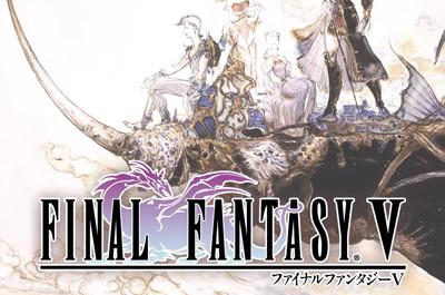 final_fantasy_5_teaser
