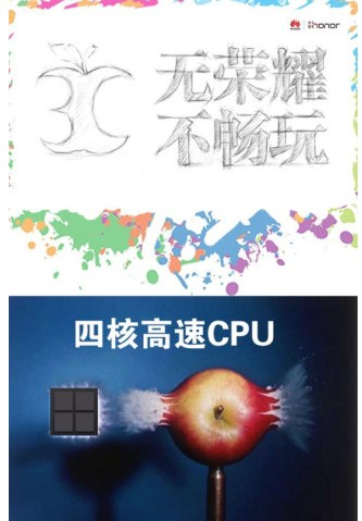 Huawei - Apple