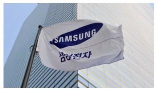 Samsung Fahne