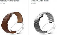 Motorola-Moto-360-leather-and-steel-bands