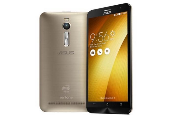 Asus ZenFone 2 (gold)